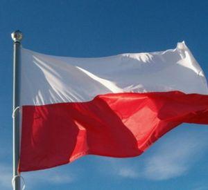 В Смоленске открылось консульское агентство Польши