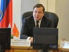 Губернатором Смоленской области стал представитель ЛДПР