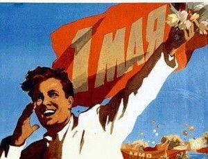 1 мая Смоленск будет митинговать