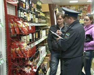 За продажу спиртного детям смоленское предприятие лишили лицензии