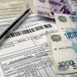 Смолян ожидает вторая волна повышения коммунальных тарифов