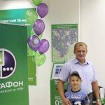 Мегафон отпраздновал день рождения в Смоленске