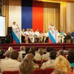 «Единая Россия» распустила смоленский политсовет