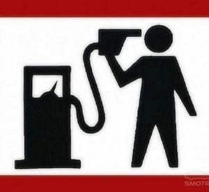 Цены на бензин выросли второй раз за месяц