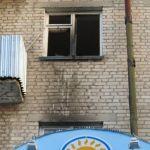 Взрыв в квартире в Ярцево