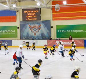 Мастер-класс на льду Смоленска