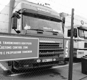 Смоленск посетил первый заместитель начальника Центрального таможенного управления