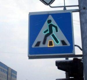 На Большой Советской такси сбило девушку, переходившую дорогу на зеленый свет