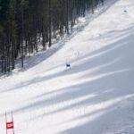 Администрация города Смоленска проводит проверку по факту травматизма на слаломной трассе