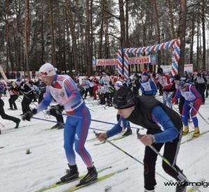 «Лыжня России» в Смоленске пройдёт 9 февраля