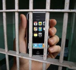 Дело телефонного мошенника, проворачивавшего аферы из СИЗО, направили в суд
