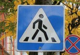 В Смоленске водитель сбил девушку и скрылся