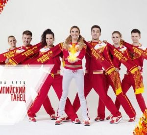 В Смоленске исполнят «Олимпийский танец»