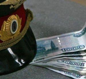 Смолянка заплатит 300 тысяч за попытку дать взятку