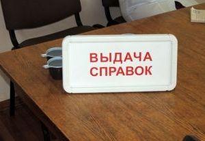 В Смоленской области девочка скрывалась от родителей несколько дней