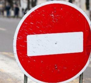 Легкоатлетическая эстафета остановит движение на нескольких улицах