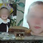 Женщина рассказала каналу НТВ о причинах самоубийства ее 14-летней дочери (видео)