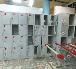 Смолянка украла из ячейки камеры хранения пакет с продуктами питания