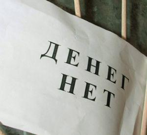 Вяземскую «Автоколонну 1308» заставили выплатить зарплату работникам