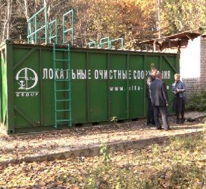 В Ярцевском районе пропали очистные сооружения! Экологическая диверсия?