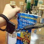 Несмотря на штрафы и уголовное дело, продавщица отпускала алкоголь подросткам