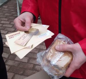 В Смоленске прошла акция «блокадный хлеб»
