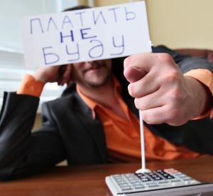 Директор фирмы задолжал налоговой почти 200 000 рублей