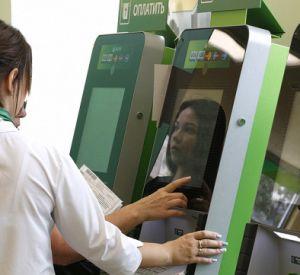 Составлен хит-парад видов мошенничества у банкоматов