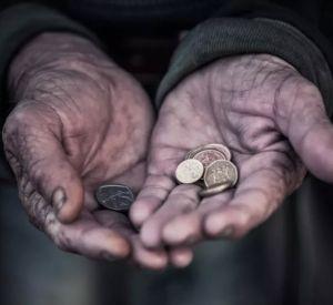 Налог за единовременное получение накопленной пенсии могут сократить в разы