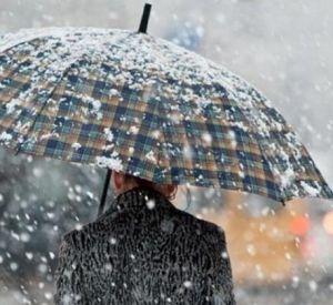 Прогноз погоды на четверг, 30 января