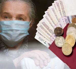 Опрос: Почти треть жителей России хотели бы выйти на пенсию до 55 лет