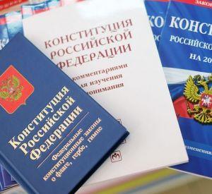 Жизнь для многих изменится. Новые законы в России с 1 сентября 2020 года