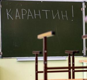 Школьники Смоленска уходят на карантин