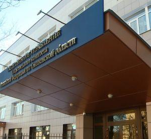 В Смоленской области отец предстанет перед судом за жестокое истязание детей