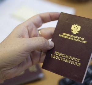 Кто из россиян может получить повышенную пенсию