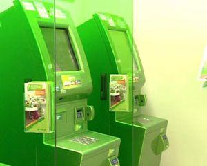 В Смоленской области воры похитили 7 миллионов рублей из банкомата