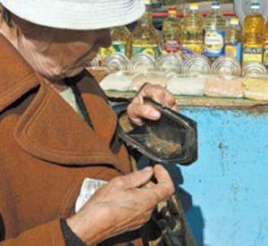 Две трети россиян знают о Программе государственного софинансирования пенсии