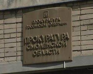 В Смоленской области водительские права есть у алкоголиков и наркоманов