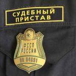 В Смоленской области перед судом предстанет бывший судебный пристав, обвиняемый в совершении ряда служебных подлогов