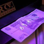 Гражданина Белоруссии оштрафовали за взятку смоленскому гаишнику
