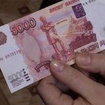 Смоленск наводнили фальшивые деньги