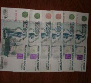 У смолян изъяли 18 тысяч фальшивых рублей