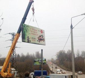 С улиц Смоленска убрали еще четыре рекламных щита